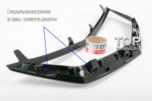 Тюнинг - Решетка радиатора Mugen Sport на Хонда Аккорд 8 / 2008-2011