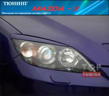 Накладки на переднюю оптику Light v1 на Mazda 3