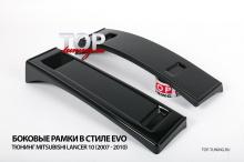 4592 Подиум номерного знака EVO (ДОРЕСТАЙЛИНГ) на Mitsubishi Lancer 10 (X)