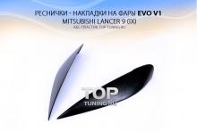4594 Реснички Evo v1 на Mitsubishi Lancer 9 (IX)