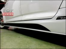 Тюнинг - Накладки на боковые пороги MyRide на Киа Оптима 3