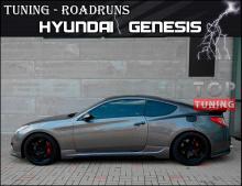 Тюнинг - Боковые пороги RoadRuns Lightning на Хендай Генезис Купе (рестайлинг)
