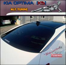 Накладки на крышку багажника М & S на Киа Оптима (К5)