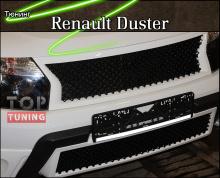 Тюнинг - Решетка радиатора на Рено Дастер 1