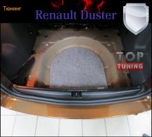 Накладка на порог багажника на Рено Дастер 1