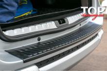 4660 Тюнинг - Накладка на задний бампер Малая (защита) на Renault Duster 1