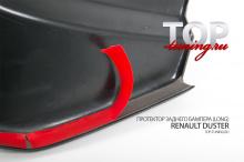 Большая защитная накладка на задний бамер на Рено Дастер 1