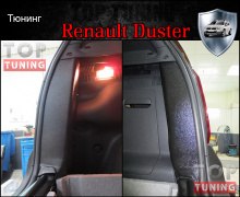 Внутренняя защита боковин багажника