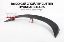 4671 Тюнинг - Высокий спойлер Cutter на Hyundai Solaris