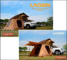 Универсальный набор для автокемпинга Lagen