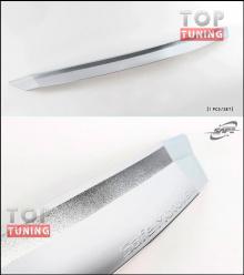 Тюнинг - Декоративная накладка на кромку капота от компании Safe на Киа Оптима 3