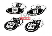 Комплект универсальных эмблем-шилдиков Трансформеры