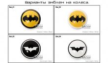 Универсальные шильдики в стиле Бетмен от компании Dream Design  (Комплект 7шт.)