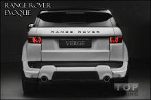 Тюнинг - Накладка на задний бампер VERGE на Land Rover Evoque.