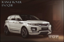 Тюнинг - Накладки на противотуманные фары VERGE для Land Rover Evoque.