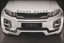 Тюнинг - Решетка радиатора VERGE на Range Rover Evoque.
