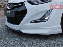 Тюнинг - Накладка на передний бампер обвеса Zest для Хендай Элантра 5(Аванте МД) рестайлинг.
