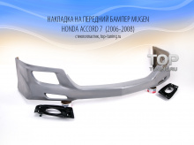 4755 Накладка на передний бампер Mugen Lite на Honda Accord 7