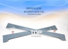 Аэродинамический обвес - Модель Accolade - Тюнинг Митсубиси Лансер 9 (IX)