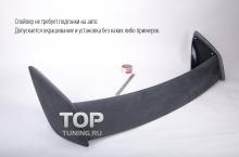 Спойлер на крышку багажника Эво Стиль - Тюнинг Митсубиси Лансер 9 Материал: АБС пластик