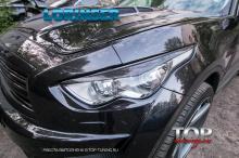 Реснички на фары - Модель Lorinser - Тюнинг Infiniti QX70 / FX 2 (35,37,50)