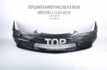 Передний бампер WALD Black Bison (дорестайлинг) - Тюнинг МЕРСЕДЕС БЕНЦ С220