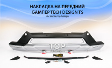 4801 Накладка на передний бампер TECH Design TS на Hyundai Santa Fe 3 (DM)