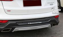 4802 Накладка на задний бампер TECH Design TS на Hyundai Santa Fe 3 (DM)