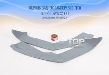 4815 Элероны SRS-Tec на BMW X6 E71