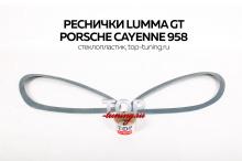 4844 Реснички LMA GT на Porsche Cayenne 958