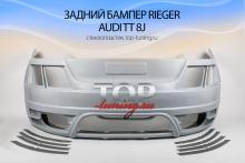 485 Задний бампер - Обвес Rieger на Audi TT 8J