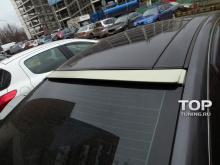 4851 Козырек на заднее стекло Fens на Nissan Teana 2 (J32)