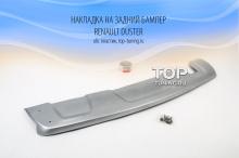 4853 Комплект защиты бамперов на Renault Duster 1