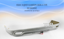 4860 Юбка заднего бампера IXION A-type на Kia Mohave
