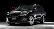 Тюнинг Тойета Ленд Крузер - Аэродинамический обвес WALD Black Bison