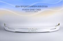 Тюнинг Хендай Гранд Старекс - Аэродинамический обвес Ixion.
