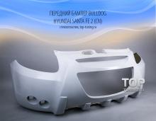 49 Передний бампер - Обвес Bulldog на Hyundai Santa Fe 2 (CN)