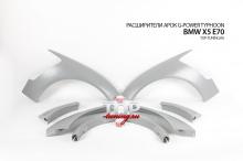 Тюнинг БМВ Х5 (е70) - Аэродинамический обвес G-Power Typhoon