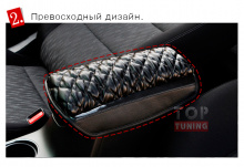 Оригинальная кожаная накладка на подлокотник для Киа Церато 3.