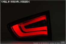 Тюнинг оптки Kia Sportage - Альтернативные задние фонари BMW Style