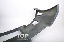 Передний бампер - Обвес КарЗон - Тюнинг ФОРД ФОКУС 2 (Дорестайлинг)