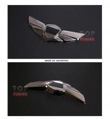 Стайлинг эмблемы в стиле серебряный карбон AutoSteel.
