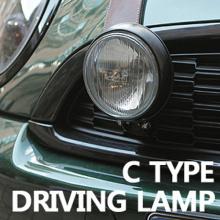 Тюнинг - Оптики для Мини Купер - дополнительные фары дневного света C-TYPE.