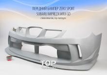 495 Передний бампер - Обвес Zero Sport на Subaru Impreza WRX GD