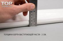 Толщина боковины порога 2 см
