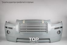 4991 Передний бампер Bliss Razor на Hyundai Santa Fe 2 (CN)
