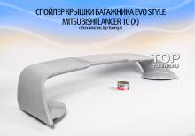 4994 Спойлер крышки багажника Evo Style (Fiber) на Mitsubishi Lancer 10 (X)