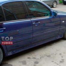 Тюнинг Мерседес W210 - Пороги обвеса Lorinser.