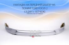 5022 Накладка на передний бампер MS 4D на Ford Focus 2