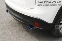 НОВИНКА! Оригинальные насадки на глушитель EPIC - Стайлинг MAZDA CX5.